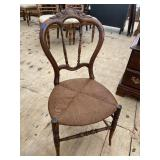 ROSEWOOD BALLOON BACK CHAIR WITH CLEAN RUSHBOTTOM