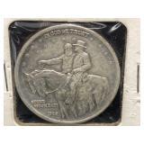 1925 AU STONE MOUNTAIN HALF DOLLAR