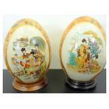 * 2 Vintage Japanese Hand-Painted Ceramic Eggs -