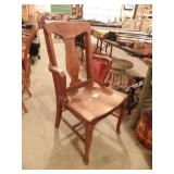 THE GUTHRIDGE CHAIR, ADJUSTABLE BACK FOR DISPLAYS
