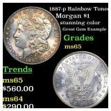 1887-p Rainbow Toned Morgan $1 Grades GEM Unc