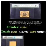 1862 US Fractional Currency 5c First Issue fr-1231