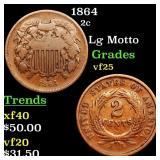 1864 2c Grades vf+