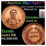*Highlight* 1847 Crosslet 4 15 Berries Hawaii 1c G