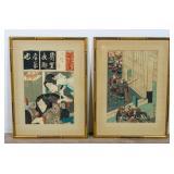 2 Japanese Block Prints