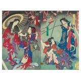 Toyohara Chikanobu Japanese Woodblock Diptych