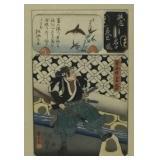 Kuniyoshi Woodblock Print