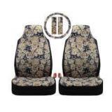 Eaglet Seat Cover Set - Camo