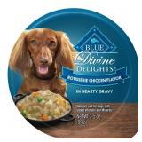 Case Of 12 Chicken in Gravy Wet Dog Food