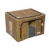 OrganizeMe Collapsible Storage Bin - 4 PK Cheeta