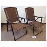 2 Matching Plastic Wicker Style Folding Chairs