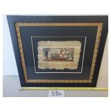 Framed Egyptian Painting on Papyrus (No Ship)