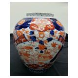 Antique 20th / 19th c Japanese Oriental Ginger Jar