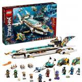 NIDB LEGO NINJAGO Hydro Bounty 71756 Building Kit;