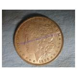 1886P MORGAN DOLLAR