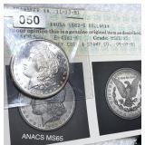1882-S Morgan Silver Dollar ANACS - MS65