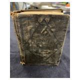 1878 American Diamond Mini Dictionary