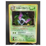 1996 Foreign Pokemon Pocket Monster Rare Holo #42