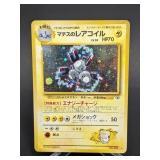 1996 Foreign Pokemon Pocket Monster Rare Holo #82