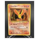 1996 Foreign Pokemon Pocket Monster Rare Holo #146