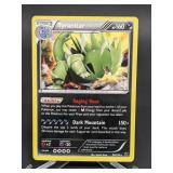 2016 Pokemon Tyranitar Rare/Holo 56/124
