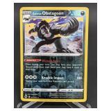 2020 Pokemon Galarian Obstagoon Rare/Holo 37/73