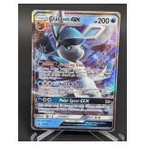 2018 Pokemon Glaceon GX Promo/Holo SM147