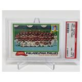 1981 Topps Phillies Team #682 PSA 8