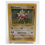 1999 Pokemon Hitmonchan Base
