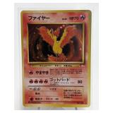 1996 Pocket Monsters Moltres Rare Holo Fossil #146