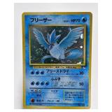 1996 Pocket Monsters Articuno Holo Rare Fossil 144