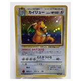 1996 Pocket Monsters Dragonite Holo Rare Fossil