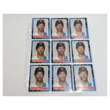 (18) Roberto Alomar Baseball Rookie Cards