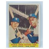 1958 Topps #418 Mantle/Aaron (W.S. Batting Foes)