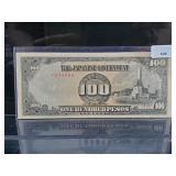Japenese Govt 100 Pesos Bill