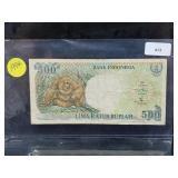 1994 Bank of Indonesia 50 Rupiah Bill