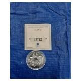 Proof Gettysburg Commerative Coin