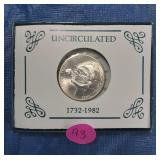 US 1982 Uncirc. Silver Half Dollar