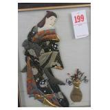 Framed Asian Artwork