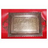 """Ancient  Tray w. Caligraphy Script 20x12"""""""