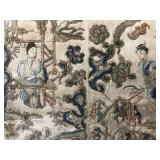 Rare Antique Chinese Tapestry (Emperor Robe Sleeve