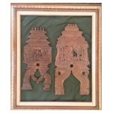 """Ancient Framed Indian Temple Fragments: 20-18"""""""