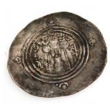 Ancient Islamic Silver Coin Arab Sassan 700 AD 3.7