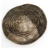 Ancient Islamic Silver Coin Arab Sassan 700 AD 3.8