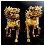 "Vintage Mythological Kirin Pair 10x9"" Each"