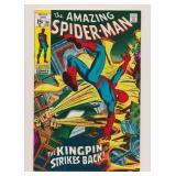 MARVEL COMICS AMAZING SPIDER-MAN #84 SILVER AGE
