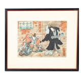 Utagawa Toyokuni III, Kabuki Japanese Woodblock Print