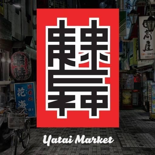 Funky Chen (Yatai Market) avatar