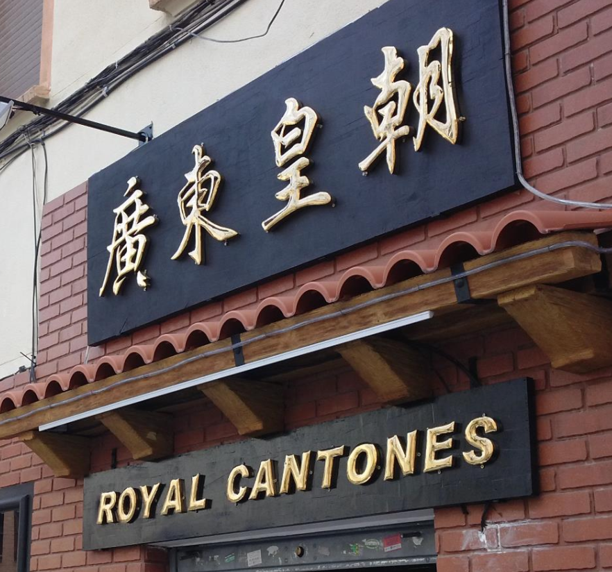 Royal Cantonés avatar