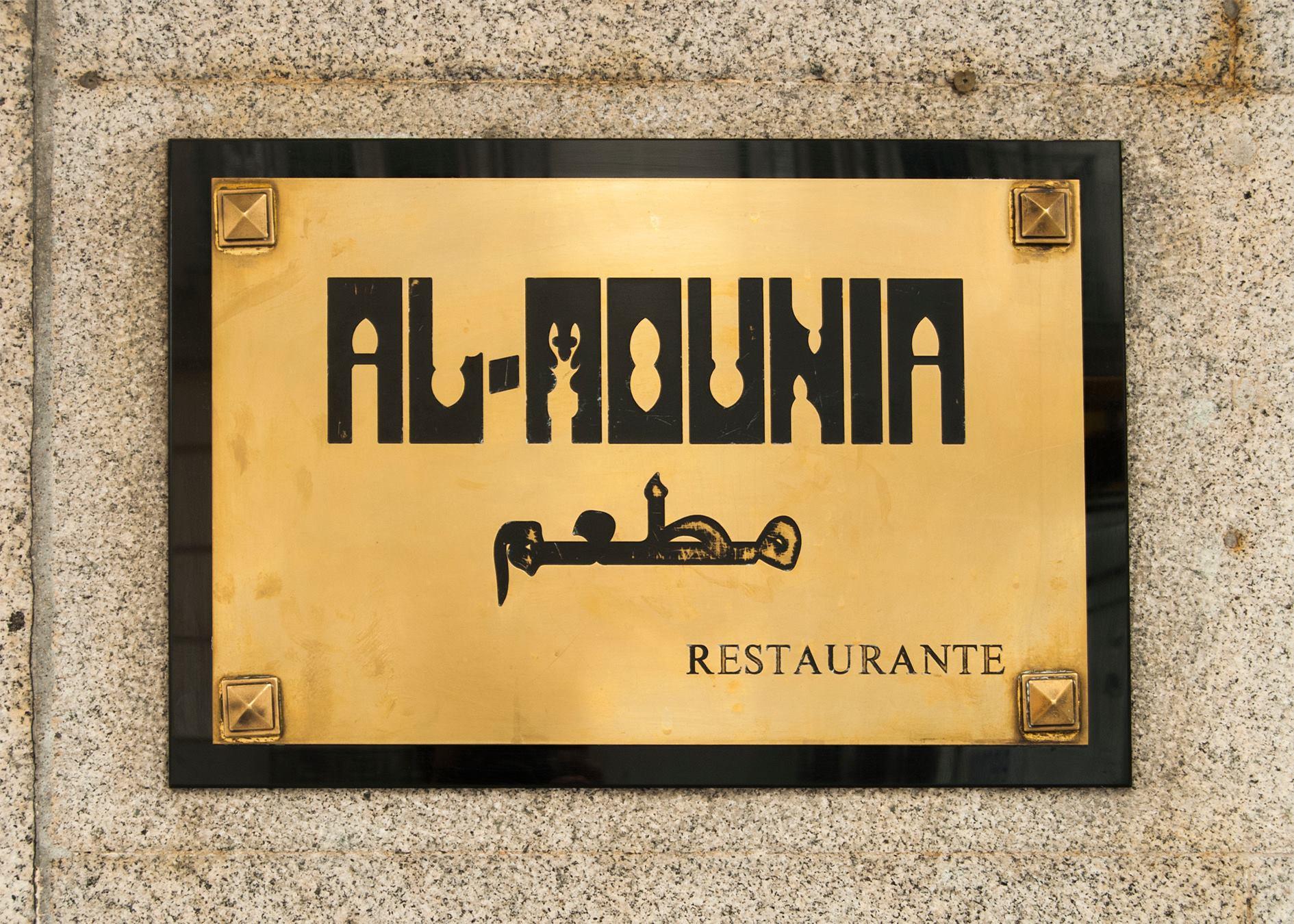 Al-Mounia avatar